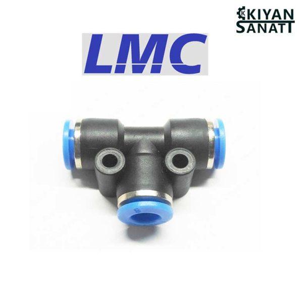 سه راه8 پنوماتیک LMC