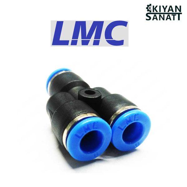 سه راه مستقیم 6 پنوماتیک LMC